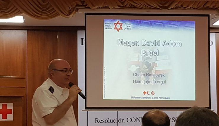 Primeiro Foro Regional para o fortalecimento da Atenção Pré Hospitalar nas Sociedades Nacionais da Cruz Vermelha (3)